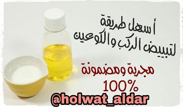 تحصلونه في هالحساب Holwat Aldar Hand Soap Bottle Soap Bottle Hand Soap