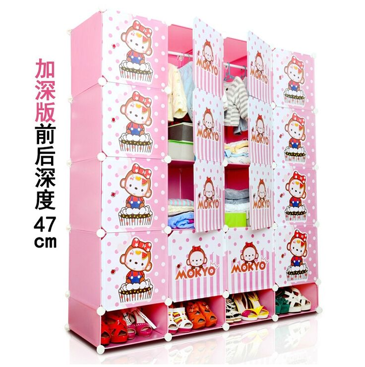 183.08$  Watch here - http://ali70t.worldwells.pw/go.php?t=32590687374 - 2016 Top Fashion Hot Sale Red White 20 Cubes Cartoon Plastic Children's Cabinet Easy Diy Wardrobe Closet Wardrobes For Sale