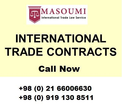 #International #trade Law Consultation Is A Program That Is Designed And  Developed By #