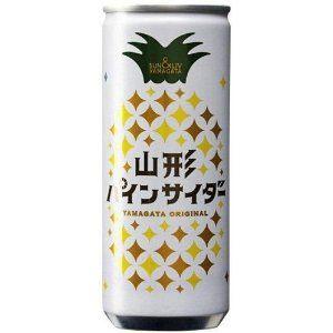 山形パインサイダー Cool pineapple PD
