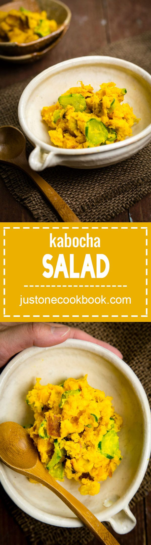 Kabocha Salad (かぼちゃサラダ) | Easy Japanese Recipes at JustOneCookbook.com