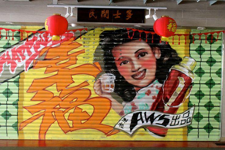 Street art, Hong Kong
