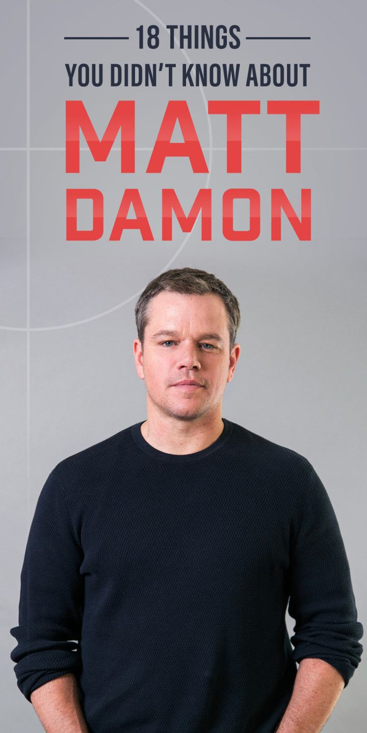 18 Things You've Always Wanted To Know About Matt Damon