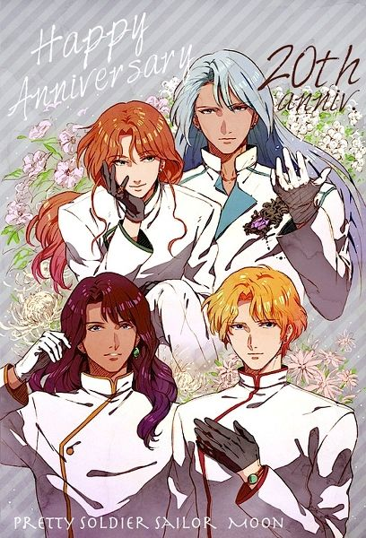 The four generals from Sailor Moon. I love you all. There needs to be more fanfiction about them coming back.