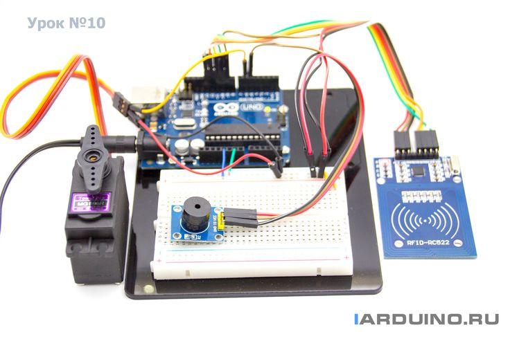 Уроки для Arduino