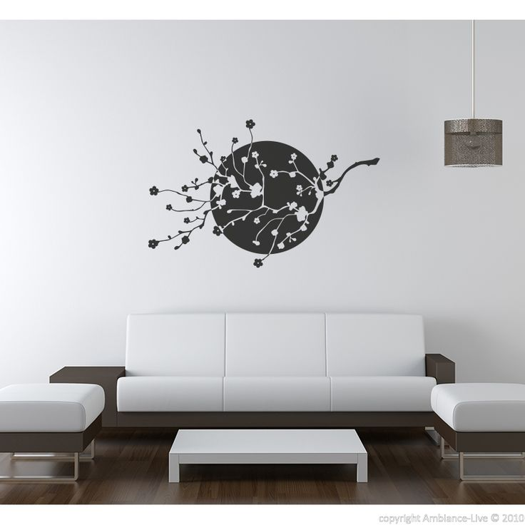 Ambiance Wall Stickers #3: Sticker Cerisier Japonais - Stickers Muraux Arbres | Ambiance-live
