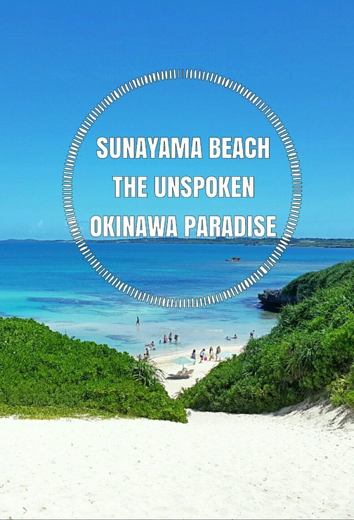 Sunayama Beach in Miyakojima Japan: