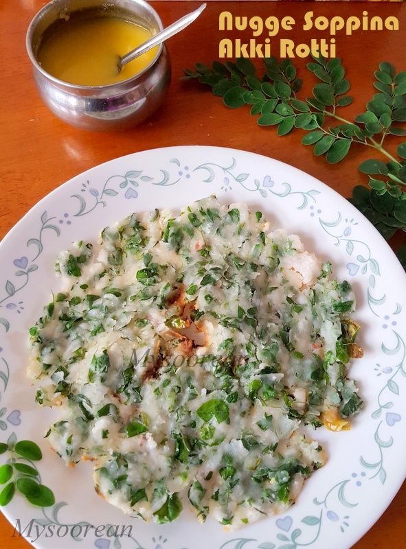 Mysoorean: Nugge Soppu Akki Rotti - Rice Flatbread with Drumstick (Moringa) Leaves
