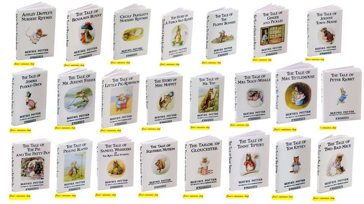 12th scale dolls house printed back-front-spine the 23 beatrix potter book set.