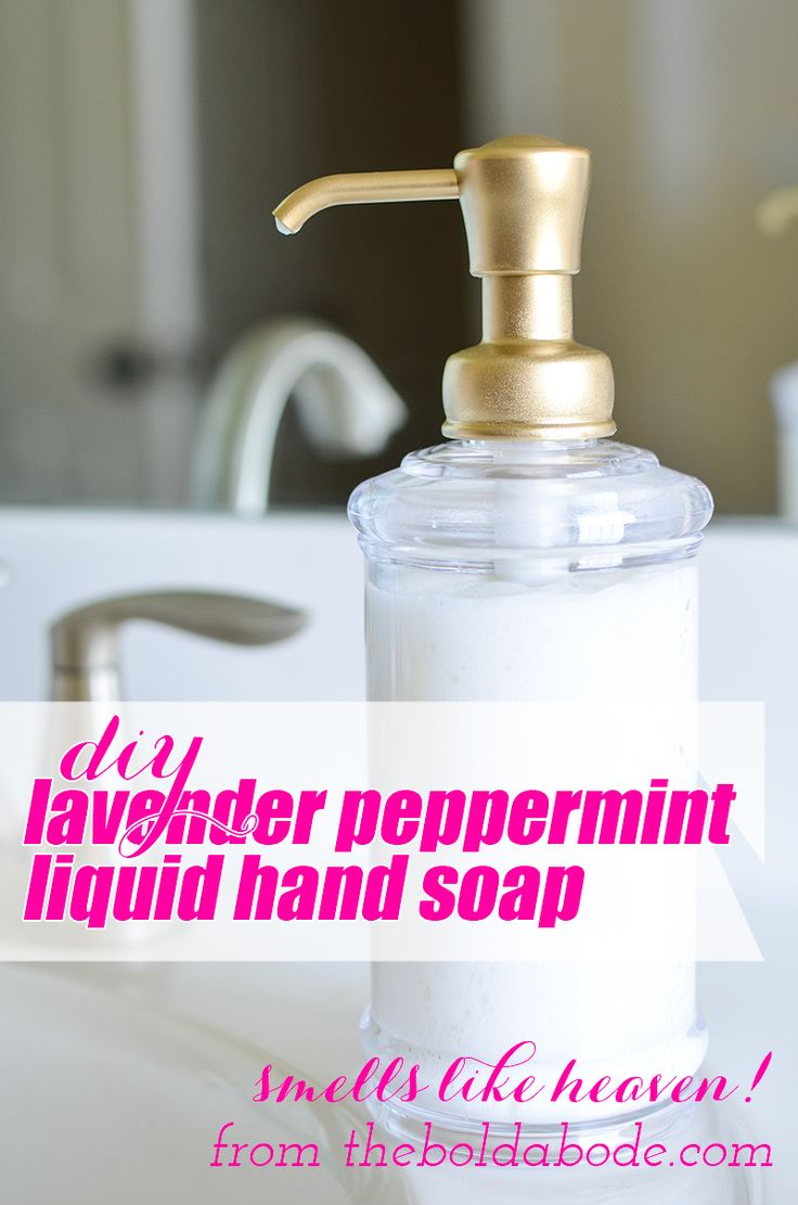 DIY Lavender Peppermint Liquid Hand Soap - this smells like heaven and is so silky smooth!
