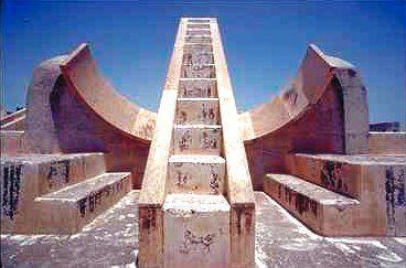 Astronomical Observatory of Jantar Mantar