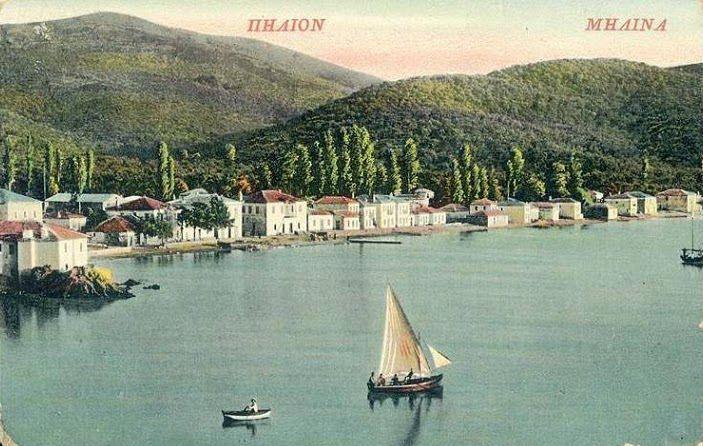 Old Milina