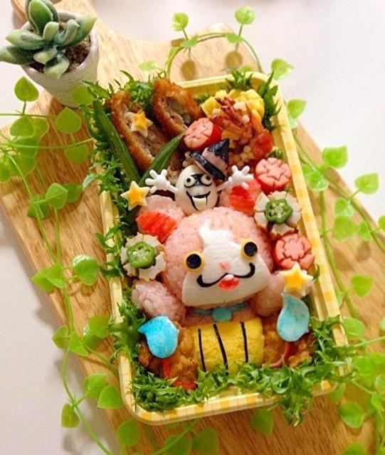 Cute Bento <3