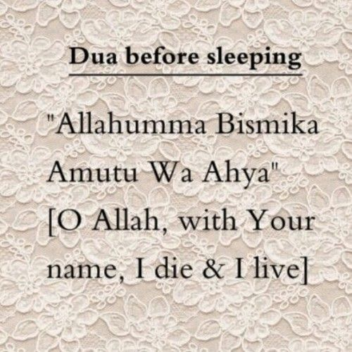 . : : #dua #transliteration #sleeping #sleep