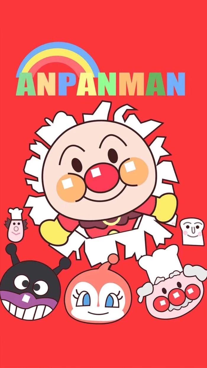 麵包超人 おしゃれまとめの人気アイデア Pinterest Hal アンパンマン かわいい アンパンマン イラスト イラスト