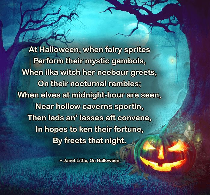 Funny Happy Halloween quotes, cartoons, sayings & wallpapers |Halloween Poems For Friends