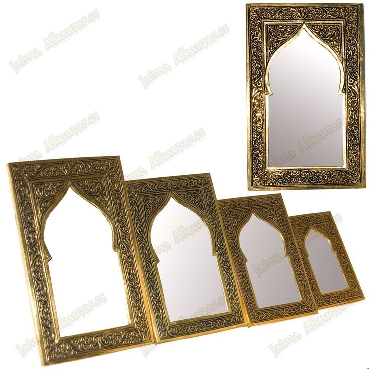 espejo-laton-grabado-8-tamanos-diseno-arco-arabe.jpg (1000×1000)