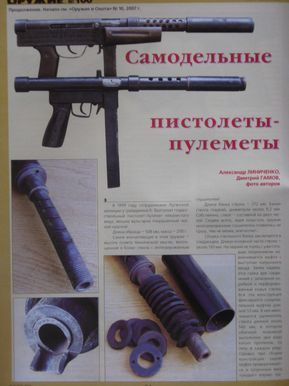 Russian Homebuilt Submachine Guns | diy | Submachine gun