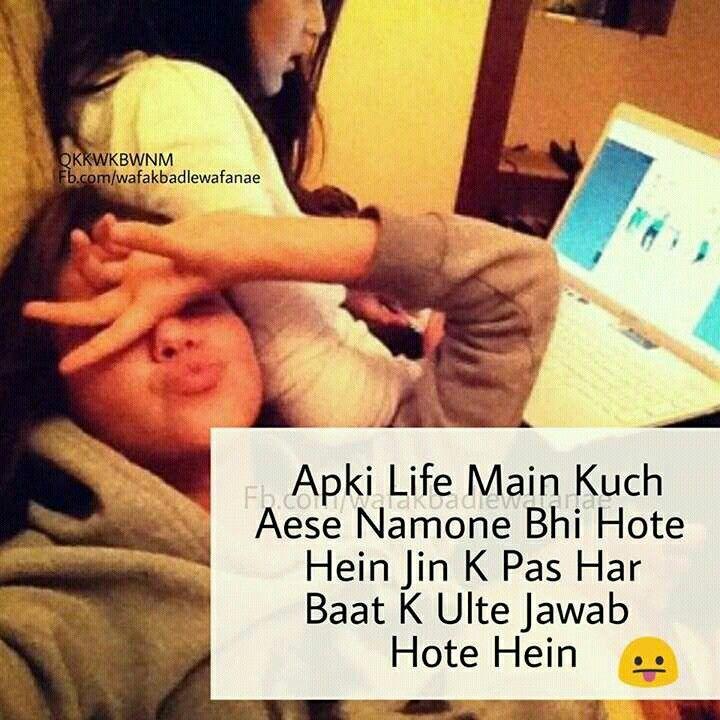 Hahahah ye tu hai ;)