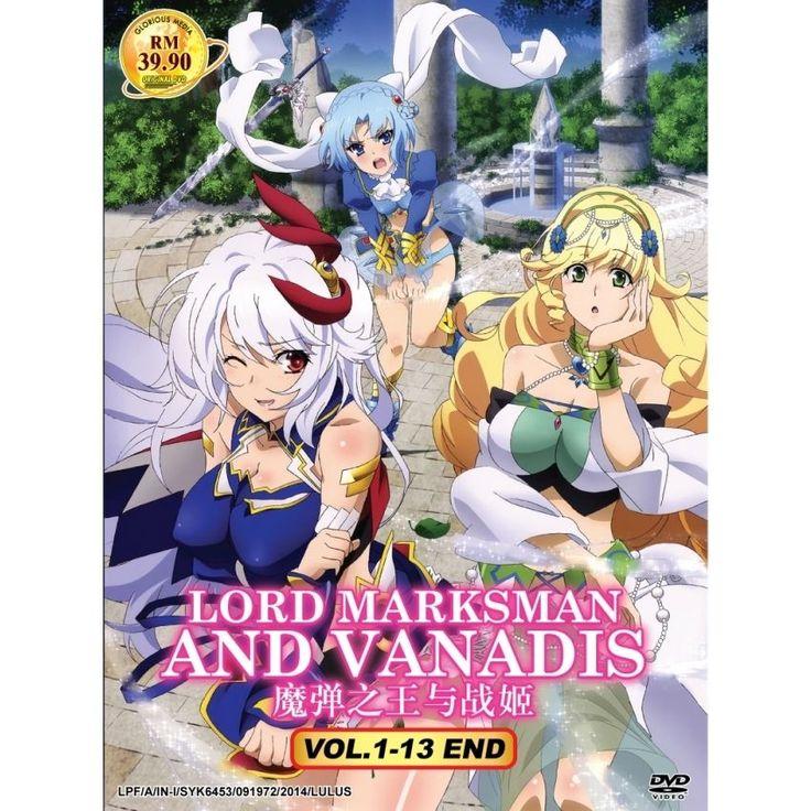 Lord marksman and vanadis vol113 end dvd animation anime
