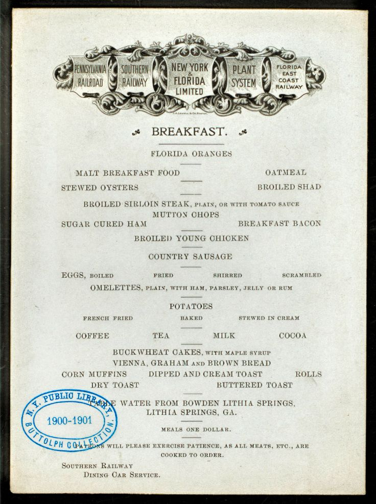 1889~The Southern Railway Dining Car Service was pleased to serve Bowden Lithia Water on their menu. This Railway stopped at Lithia Springs Ga where the rich and famous of the times traveled long distances to experience Bowden Lithia Spring Water and its ancient healing spring.