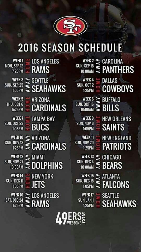 49er 2016 schedule