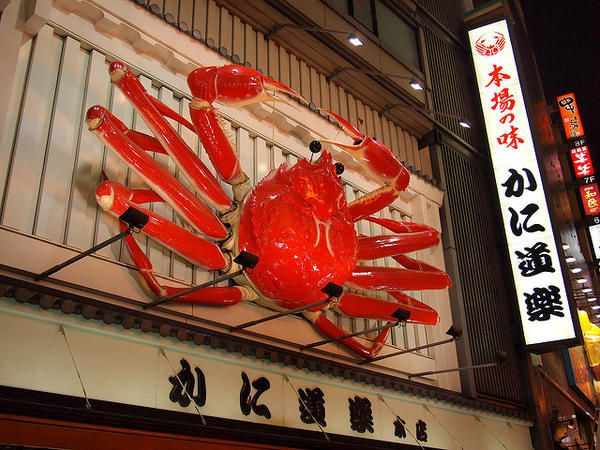 Top 10 Sightseeing Spots in Namba to Experience Os…