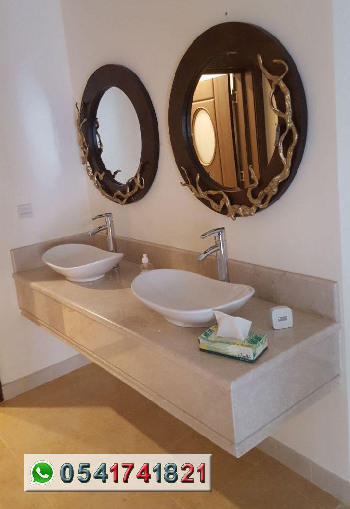 مصنع ايديال استون مغاسل رخام طبيعي وصناعي تفصيل حسب الطلب مغاسل رخام حديثة مغاسل رخام جدة خبرة اكثر من 22 عا Round Mirror Bathroom Home Decor Bathroom Mirror