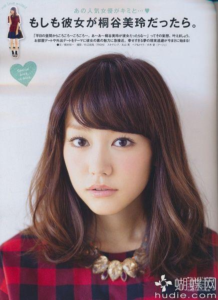 桐谷美玲 Mirei Kiritani hairstyle