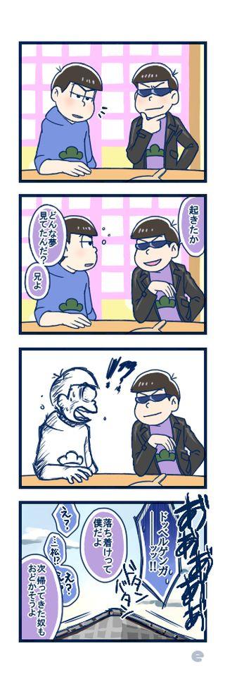 「即興ドッキリ」/「えんせ」の漫画 [pixiv]