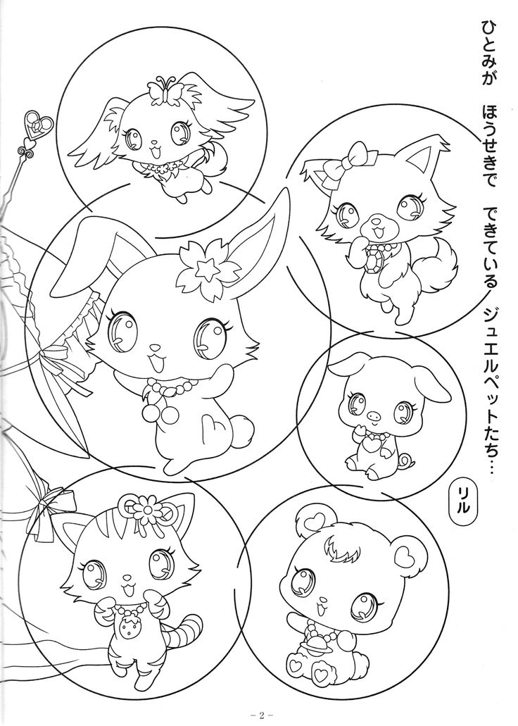 jewel fairies coloring pages - photo#16