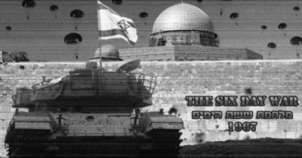 Israeli War of Independence: Background & Overview