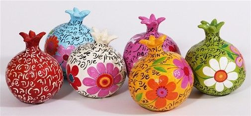 Liat Binyamini Ariel ~ Pomegranates full of good wishes for the new year ~ Paper mache, Acrylic