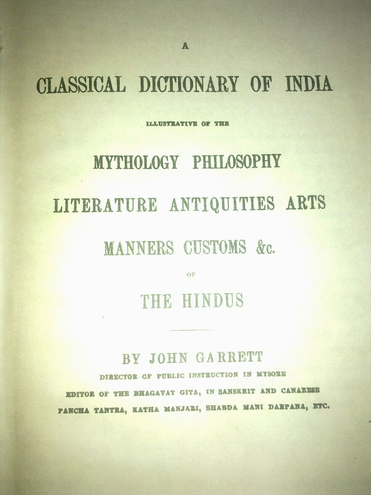 John Garrett's A Classical Dictionary of India illustrative of the Mythology Literature etc. of the Hindus of India.