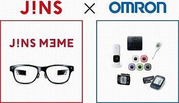 オムロンとJINS、メガネ型デバイス「JINS MEME」を共同開発   マイナビニュース