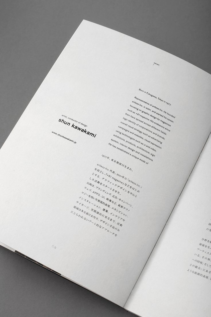 An editorial design for an artist & designer Shun Kawakami.