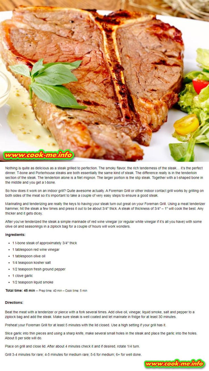 Foreman Grill T-Bone Steak Recipe