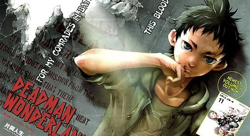 draw sister / image manga / deadman wonderland