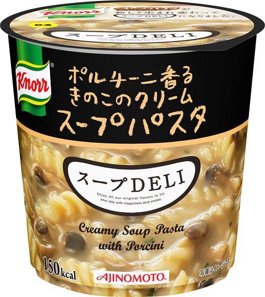 味の素 クノールスープDELI ポルチーニ香るきのこのクリームスープパスタ 37.8gカップ 24個入〔スープデリ インスタント食品 即席スープ  timein.jp