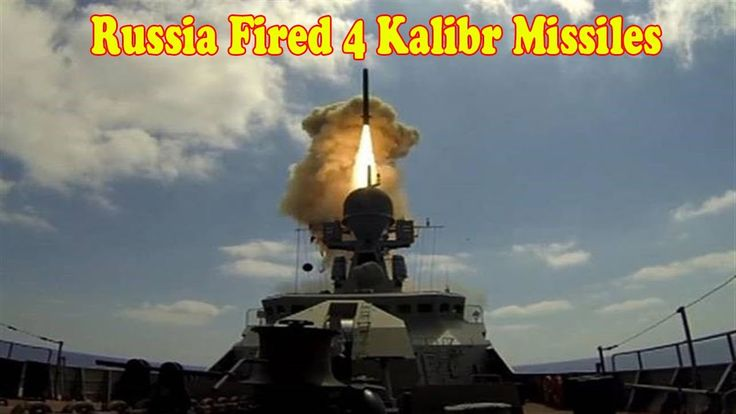 Russia Fires Cruise Missiles, Targets Is Positions In Syria – Today News