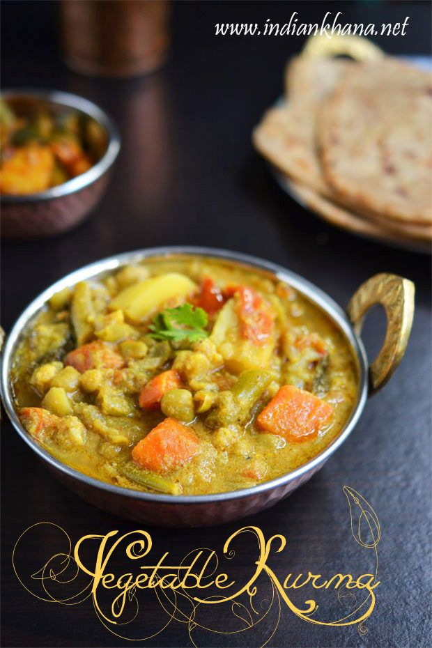Vegan, rich and creamy Mixed Vegetables Kurma (Korma) in pressure cooker without using coconut, perfectly gets pair along parotta, paratha, poori, dosa etc