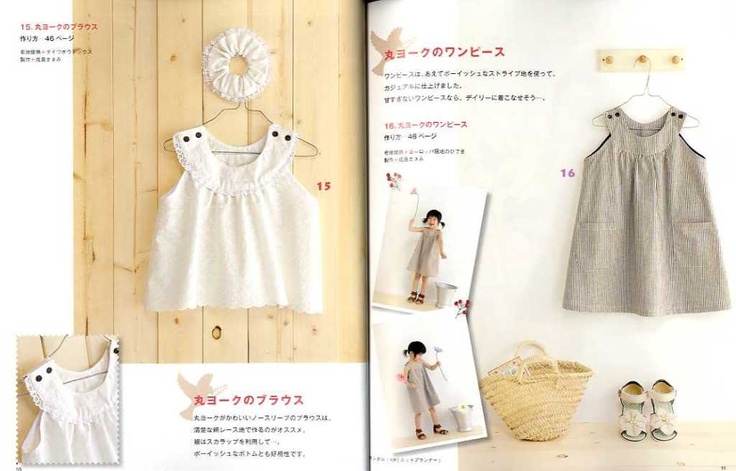 LOVE the round yoke: Little Dresses, Sewing Pattern, Savannah Grace, Official Lost, Japan Sewing, Round Yoke, Japanese Sewing