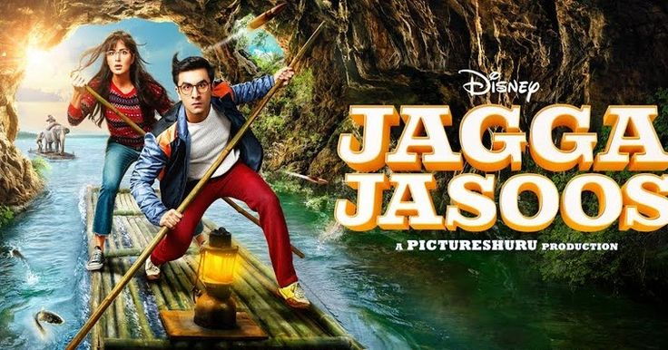 Jagga Jasoos Movie Budget, Collection, Profit, Loss and Status Hit or Flop Report?. MT Wiki Providing Latest hindi film Jagga Jasoos box office collection with its cost Box office verdict (Hit or Flop), Record Breaking, Highest opening of 2017, Screen.