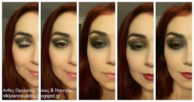 5 διαφορετικά μακιγιάζ μόνο με 2-3 προϊόντα - Άνθος Ομορφιάς, Υγείας και Nεότητας!