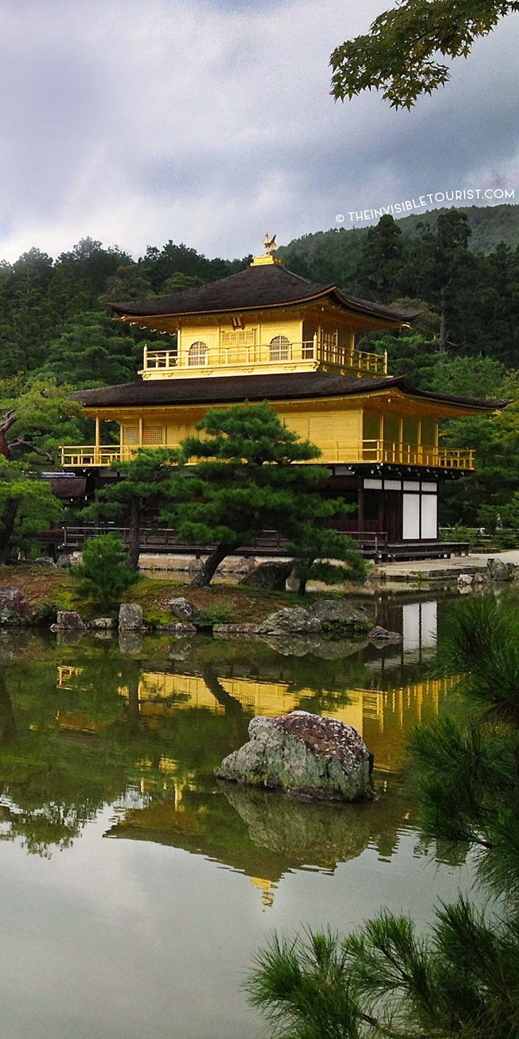 GINKAKU-JI, KYOTO // Take the extra time to discover this historical city. My 4 Days in Kyoto Itinerary ensures you'll cover the most important sights in Japan's old capital, without the rush!