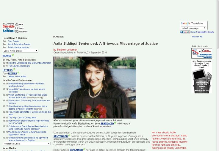 Aafia Siddiqui Sentenced: A Grievous Miscarriage of Justice