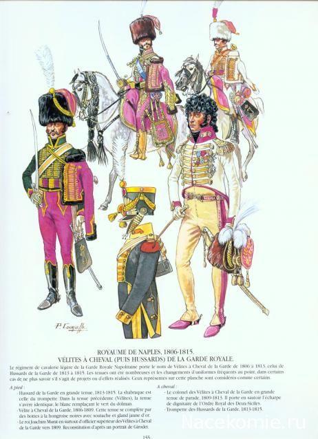 Naples - Royal Guard 1806-15 Vélites à cheval et hussards de la garde royale
