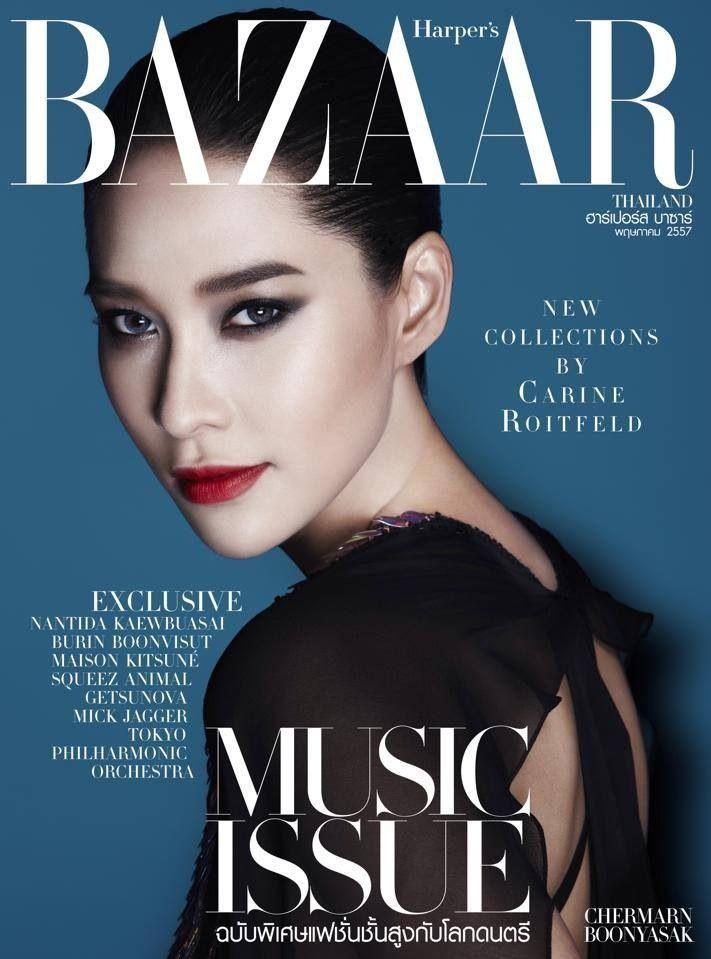 Chermarn Boonyasak for Harper's Bazaar Thailand June 2014