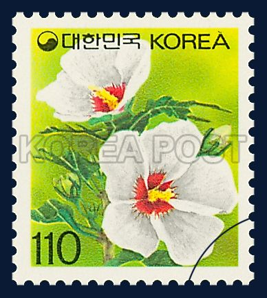 how to use silk flowers on a wedding cake 33 best south korea postage stamps images on 16194