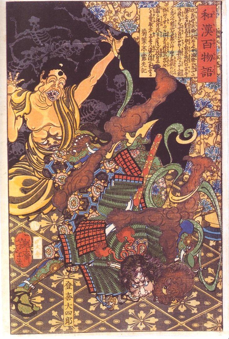 Japanese goddess in white on her knees sucking dick 3